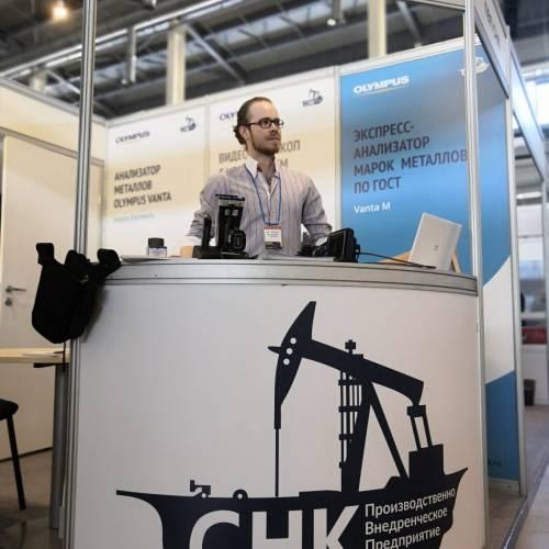 Участие в выставке «Металлообработка Сварка - Екатеринбург 2020» | ПВП СНК
