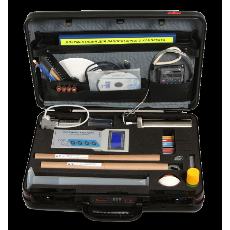 Комплект лабораторный переносной для анализа качества нефтепродуктов ЛКПН