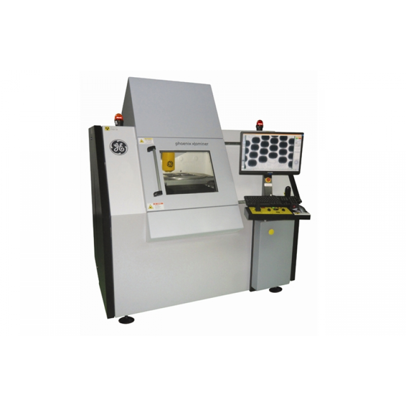 x|aminer рентгеновский аппарат неразрушающего контроля
