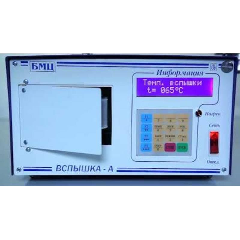 Регистратор автоматический температуры вспышки нефтепродуктов Вспышка-А - фото 5
