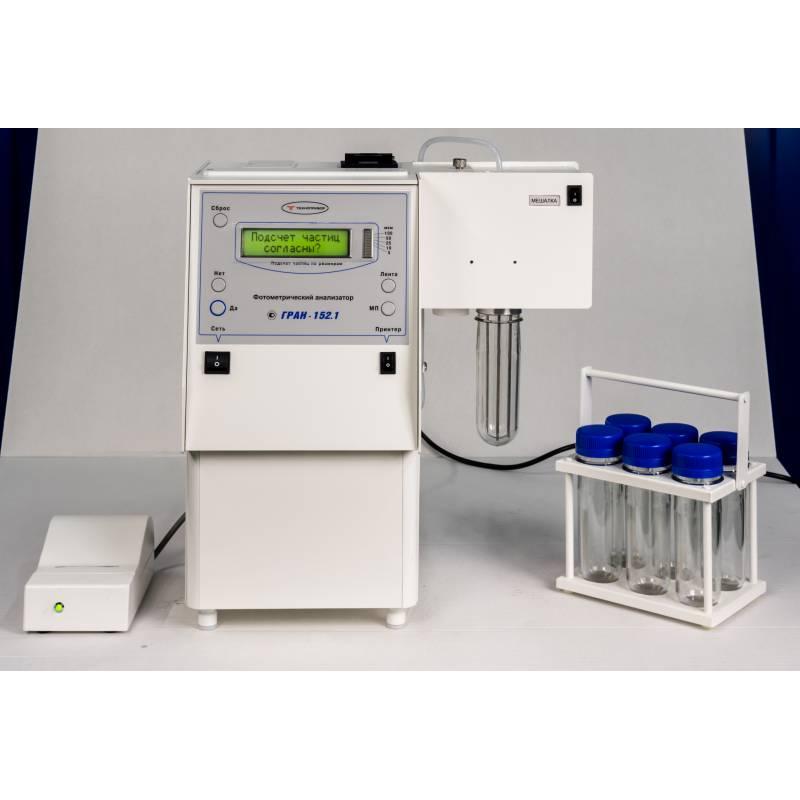Гранулометрические анализаторы ГРАН–152 - фото 2