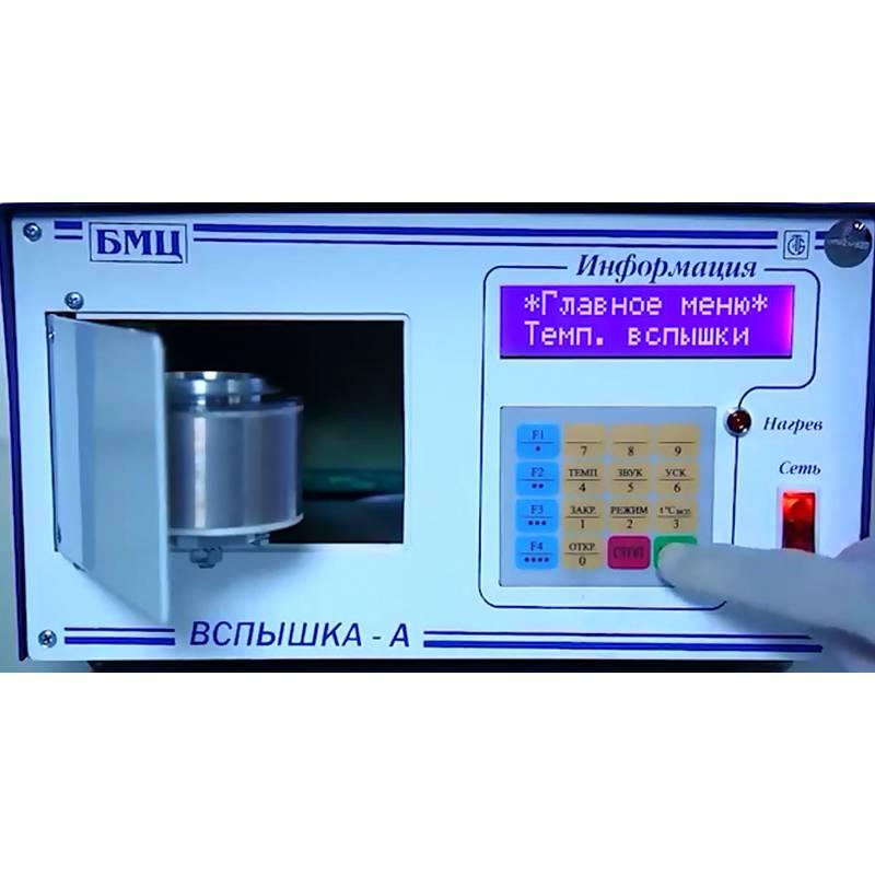 Регистратор автоматический температуры вспышки нефтепродуктов Вспышка-А - фото 1