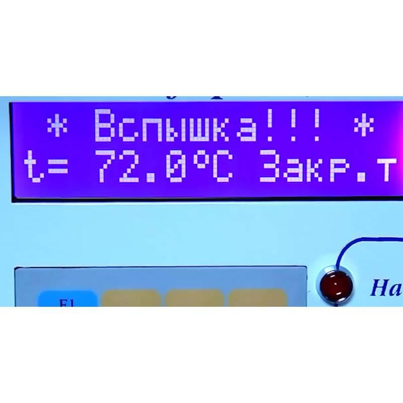 Регистратор автоматический температуры вспышки нефтепродуктов Вспышка-А - фото 2