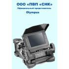 Промышленный эндоскоп (видеоскоп) Olympus IPLEX FX купить