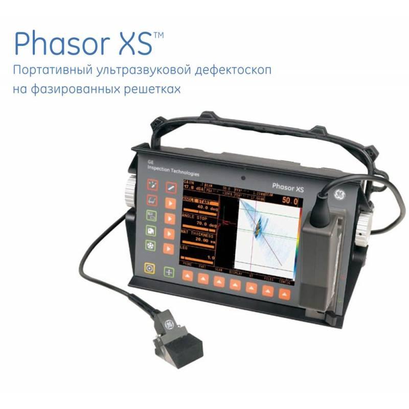 Ультразвуковой дефектоскоп на фазированной решетке Phasor XS - фото 1