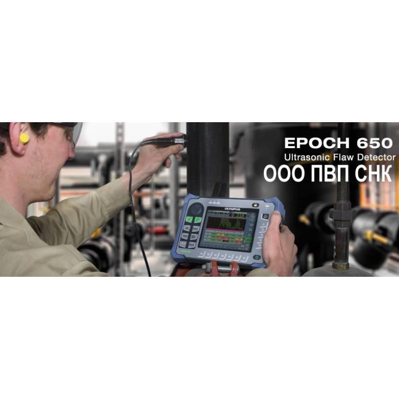 Ультразвуковой дефектоскоп Olympus Epoch 650 - фото 1