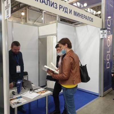 Выставка MiningWorld Russia 2021