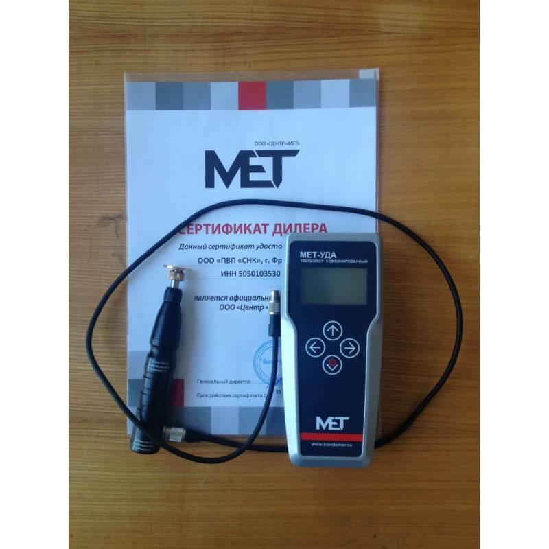 Портативный комбинированный твердомер MET-УД / МЕТ-УДА - фото 3