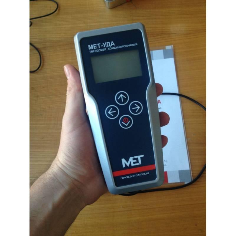 Портативный комбинированный твердомер MET-УД / МЕТ-УДА - фото 2