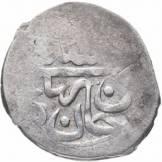 Изучение химического состава старинных монет