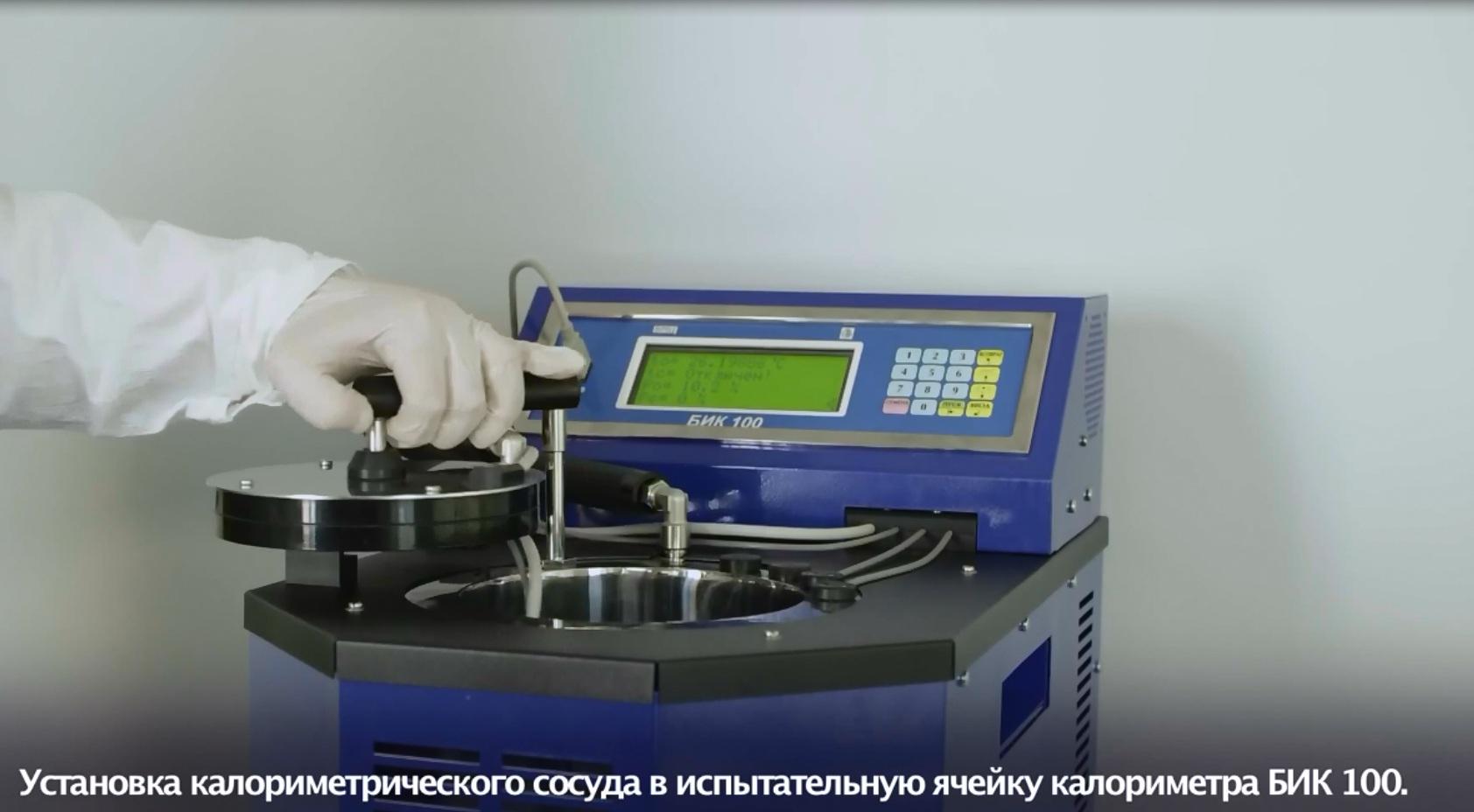 Термостат капилляр azt 6 инструкция - media-taim.ru