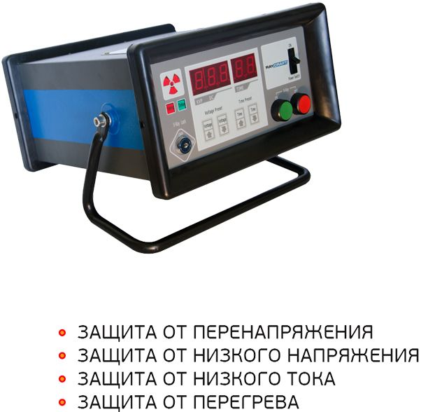 RayCraft GD-100 рентгеновский генератор постоянного действия