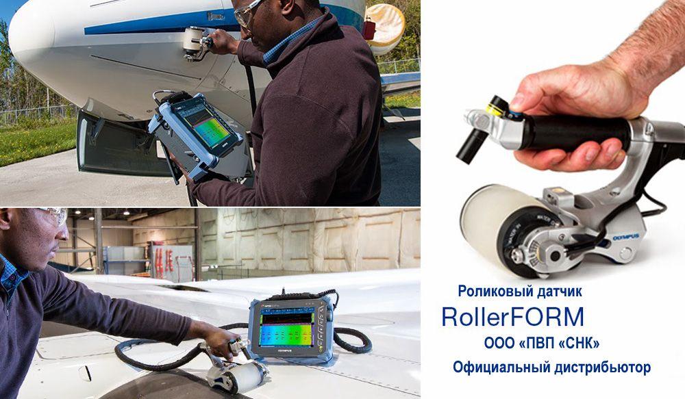 ролик на фазированных решетках антенах RollerForm
