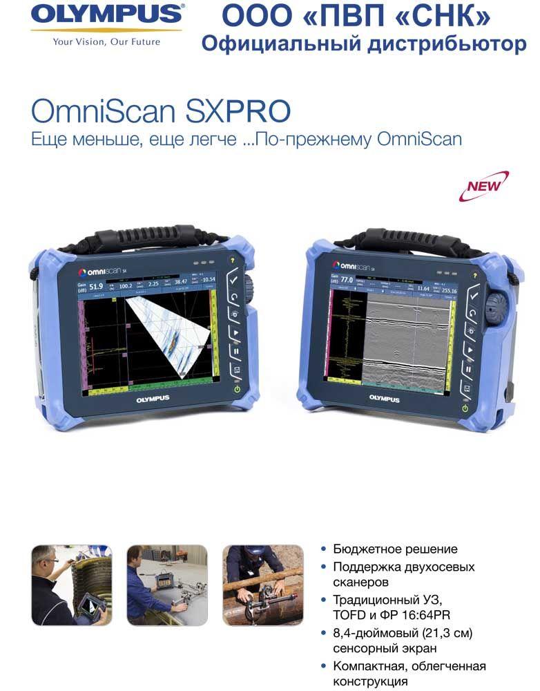 OmniScan SX PRO