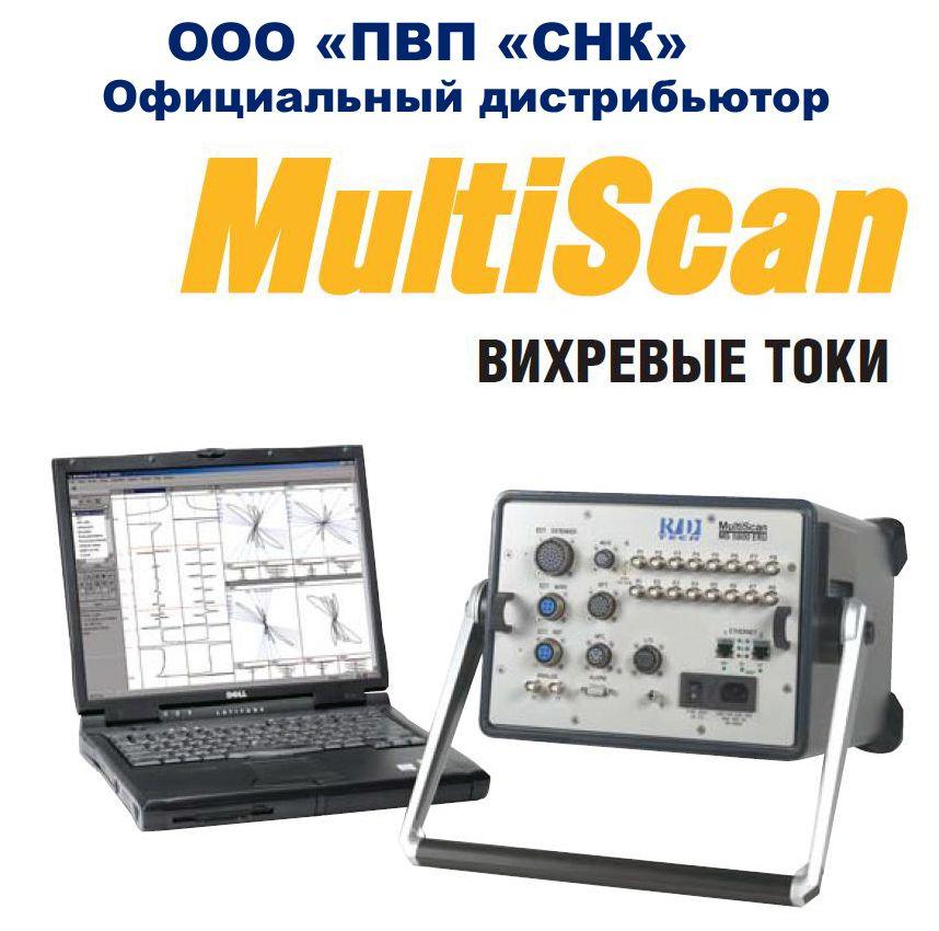 MultiScan MS 5800 EC дефектоскоп