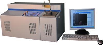 Оптико эмиссионный спектрометр Аргон 5СФ купить